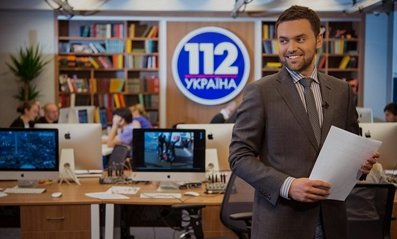 112 Ukraine: Next Gen News TV